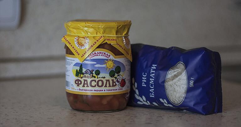из фасоли с болгарским перцем мы приготовим мексиканский рис