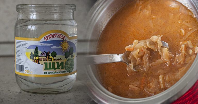 консервированный суп картинка