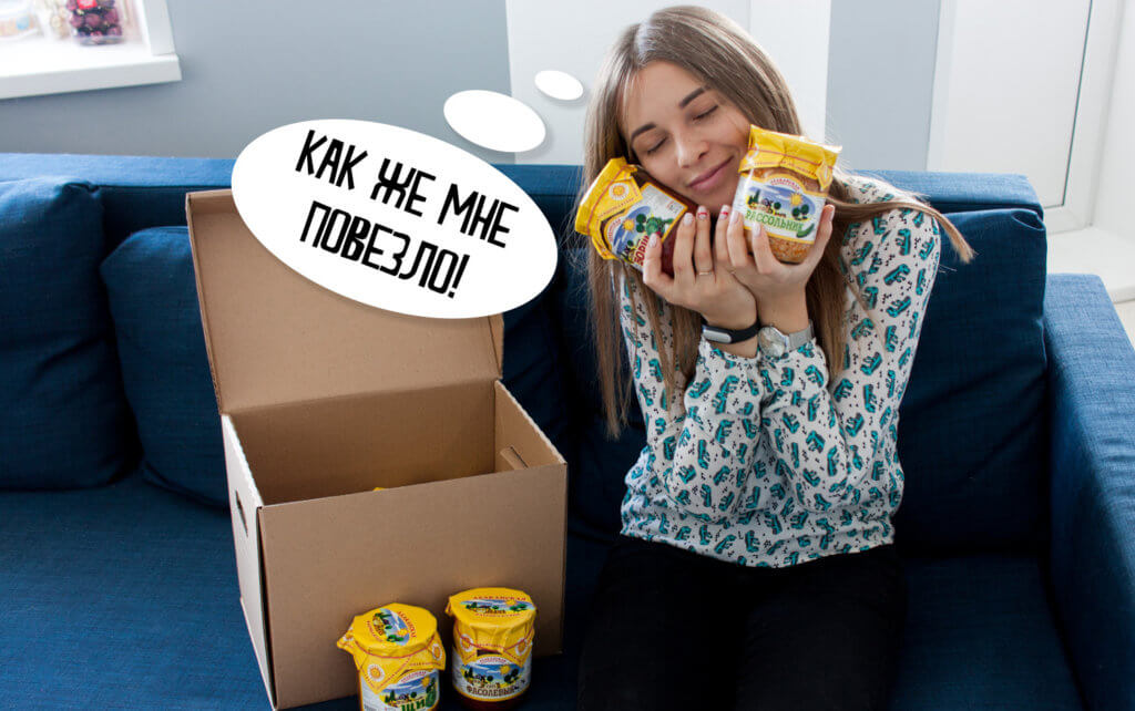 афк консервы доставка