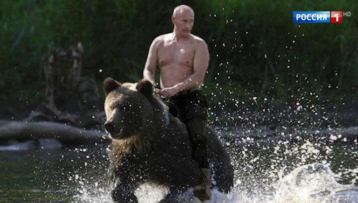 Президент России верхом на медведе