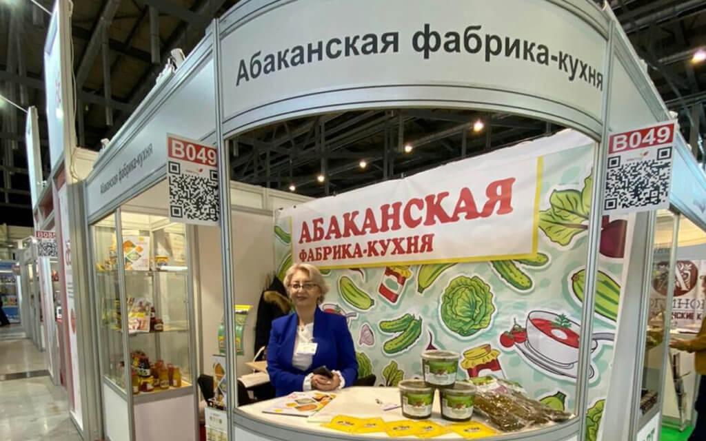 Приняли участие в выставке InterFood Ural 2019